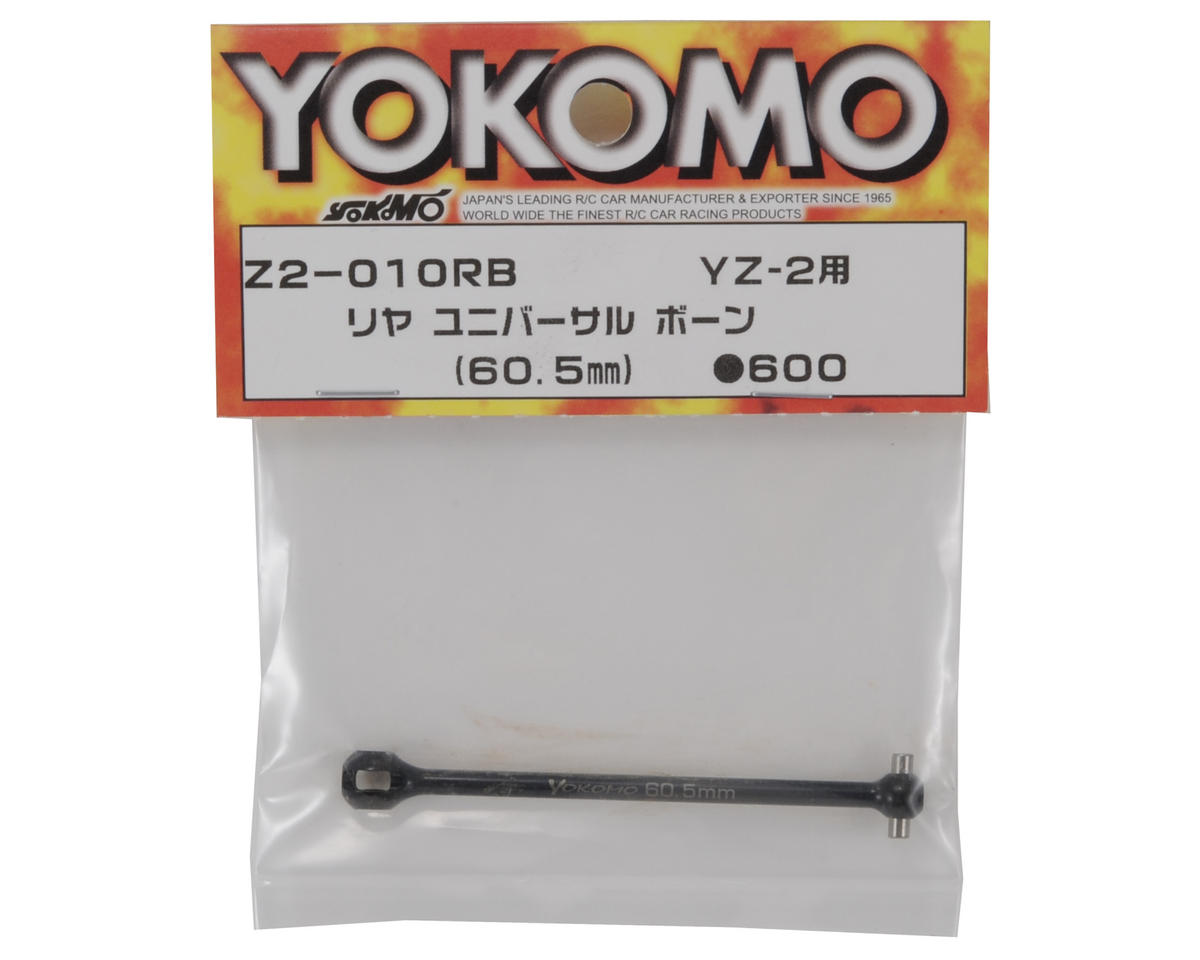 Yokomo 60.5mm Rear Universal Bone