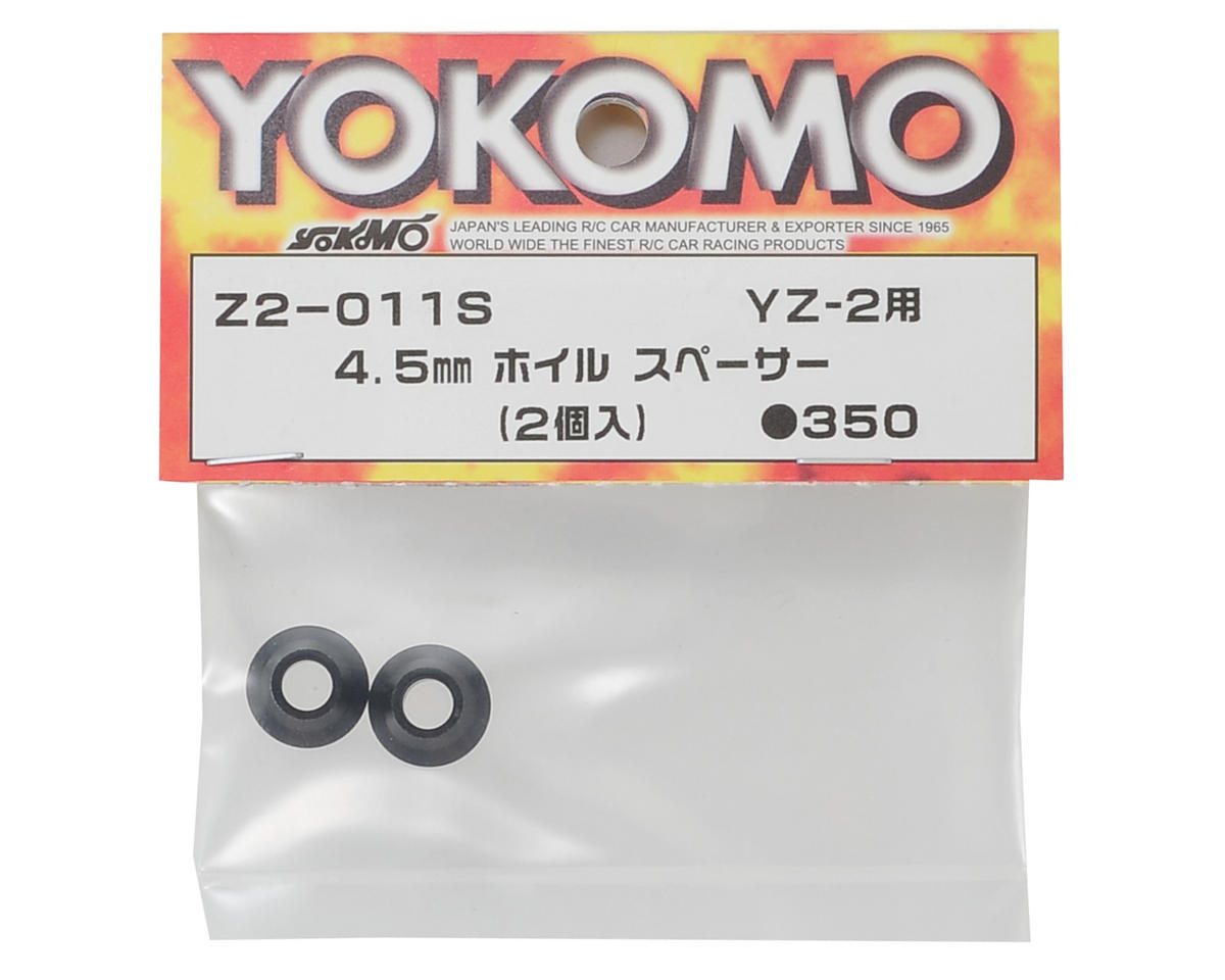 Yokomo 4.5mm Wheel Spacer (2)