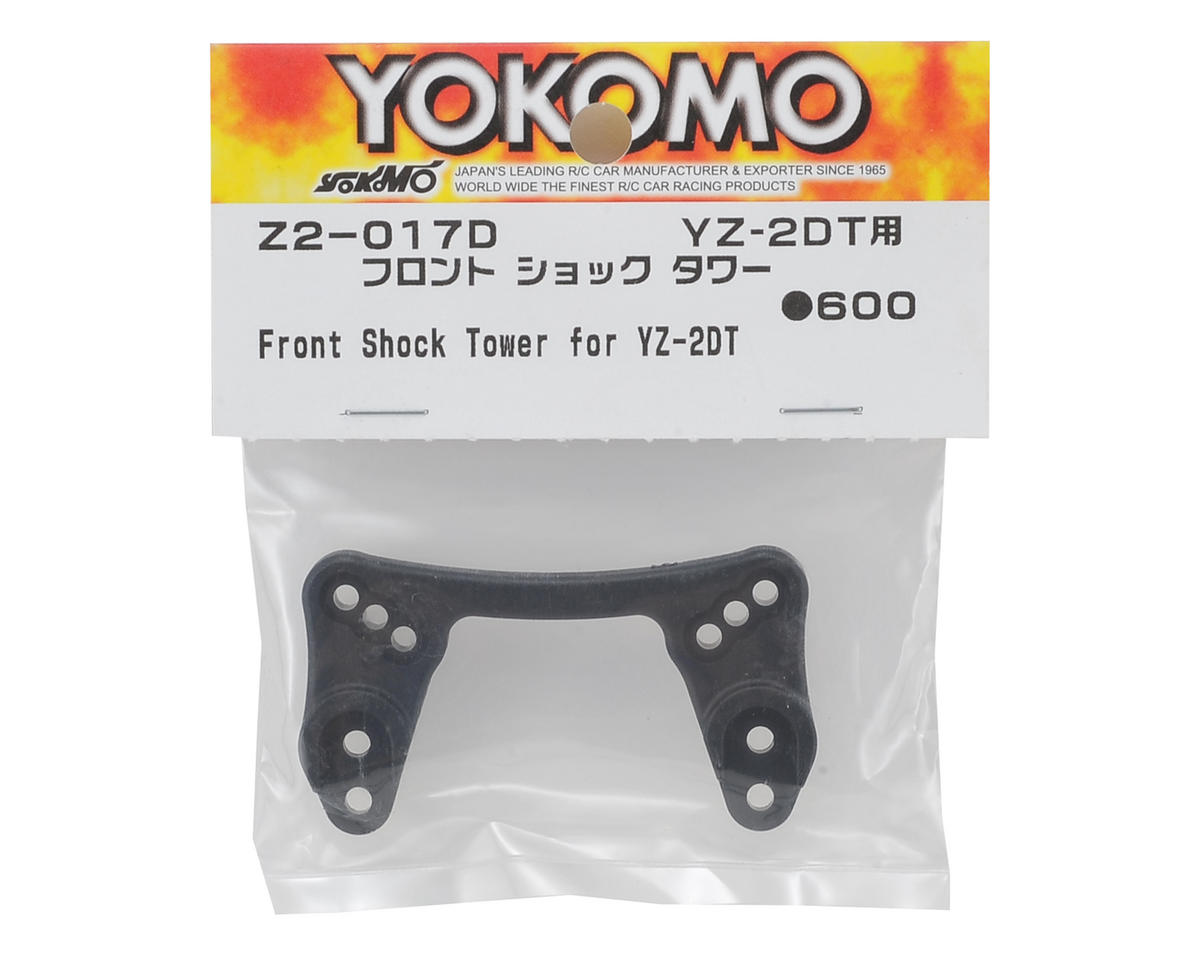 Yokomo YZ-2 Dirt Edition Front Shock Tower