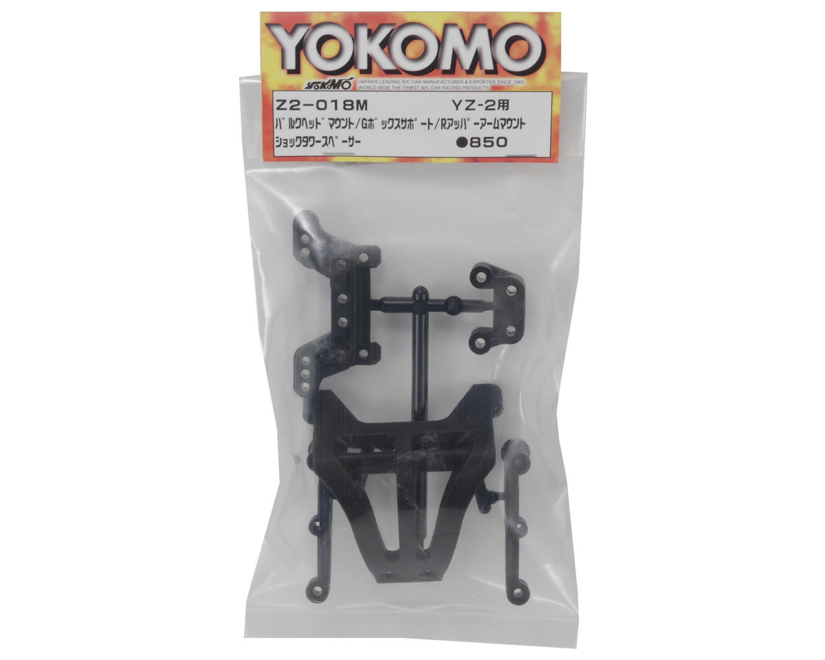 Yokomo Bulkhead Mount Set