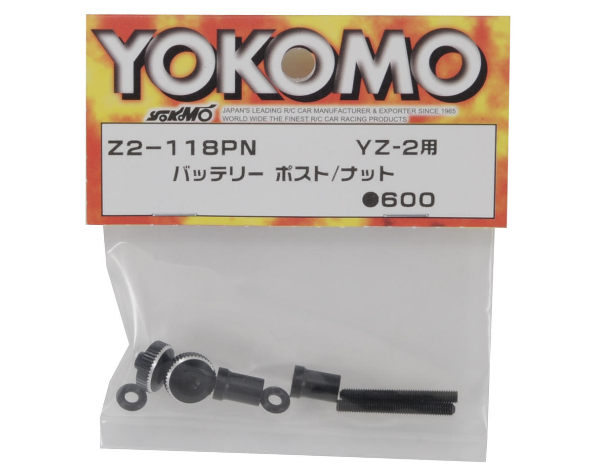 Yokomo Battery Post & Nut Set