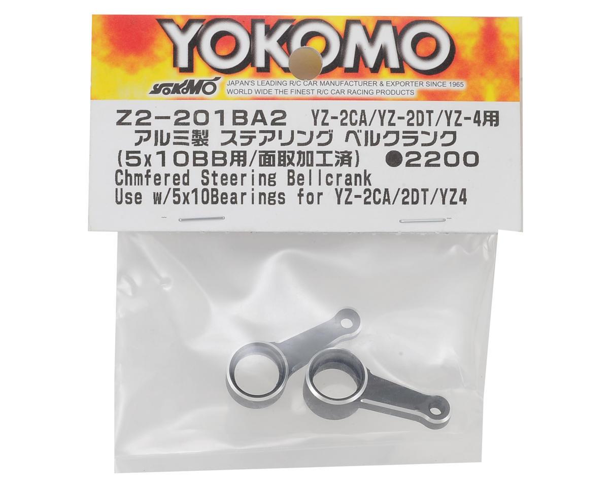 Yokomo Aluminum YZ-4/YZ-2 Dirt/Carpet Steering Bell Crank