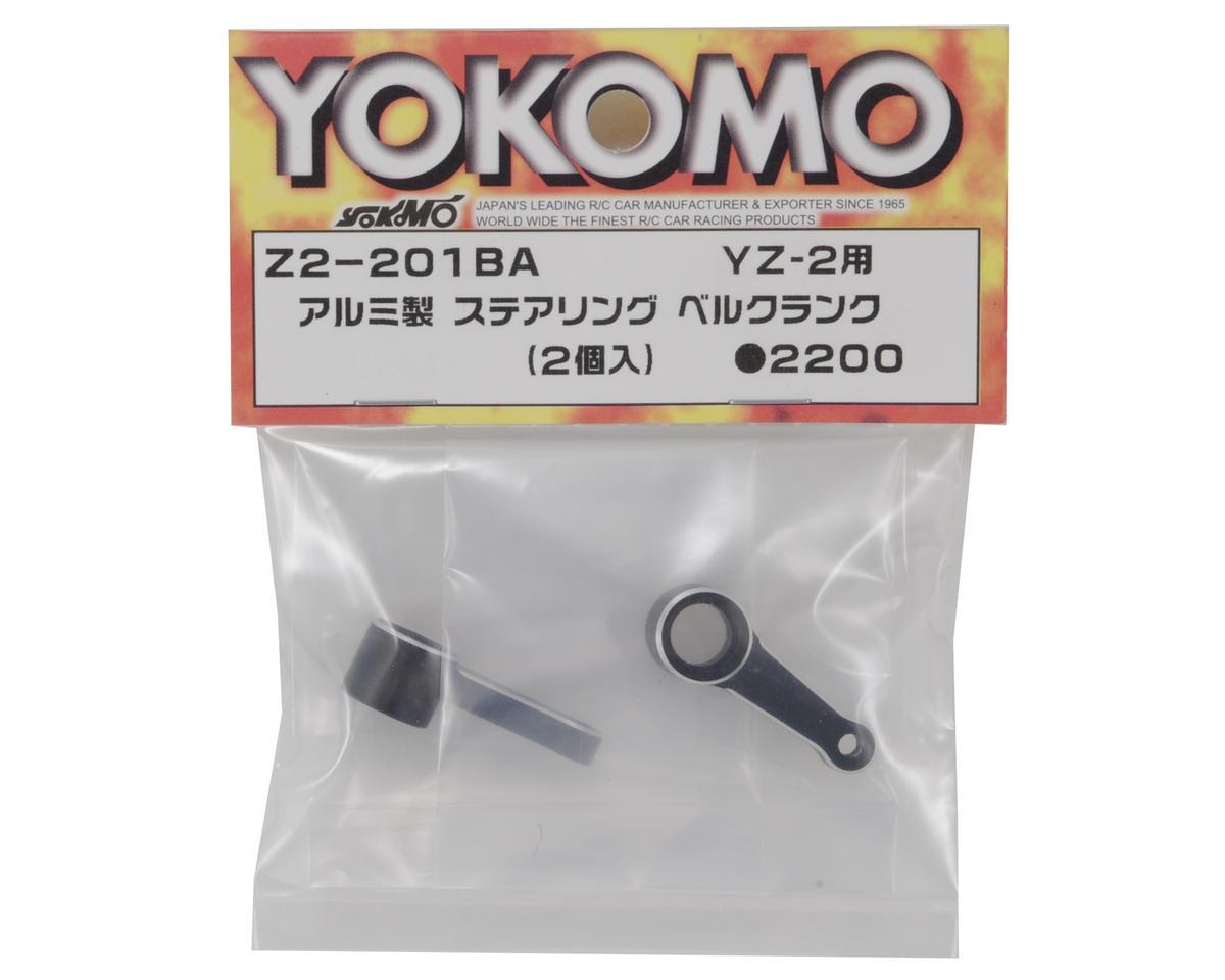 Yokomo Aluminum Steering Bell Crank (2)