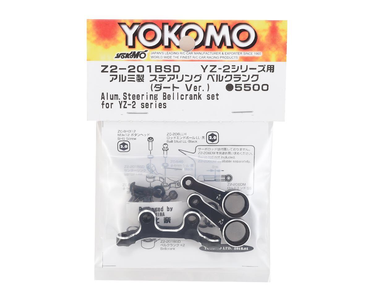 Yokomo Aluminum Steering Bellcrank (Dirt Version)