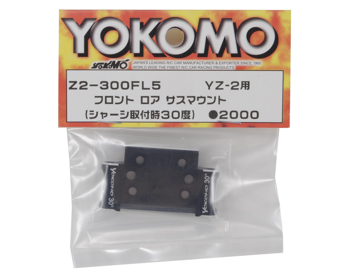 Yokomo Aluminum Front Lower Suspension Mount (30°)