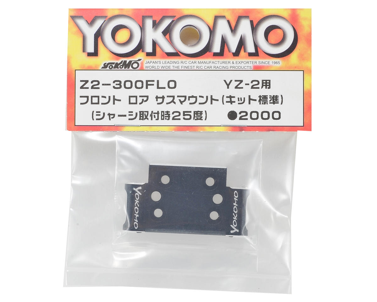 Yokomo Aluminum Front Lower Suspension Mount (25°)