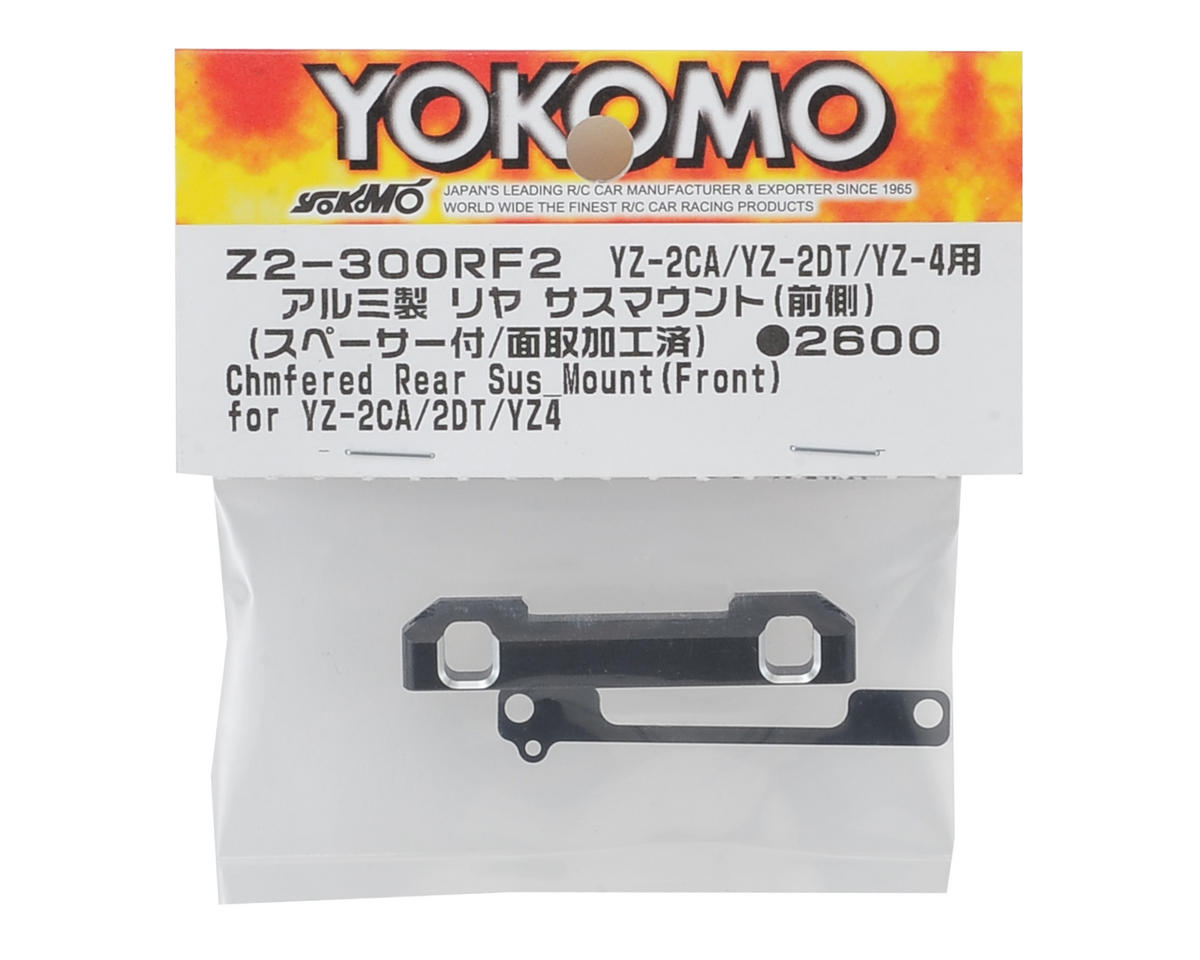 Yokomo YZ-4 & YZ-2 Dirt/Carpet Aluminum Rear Suspension Mount (Front)