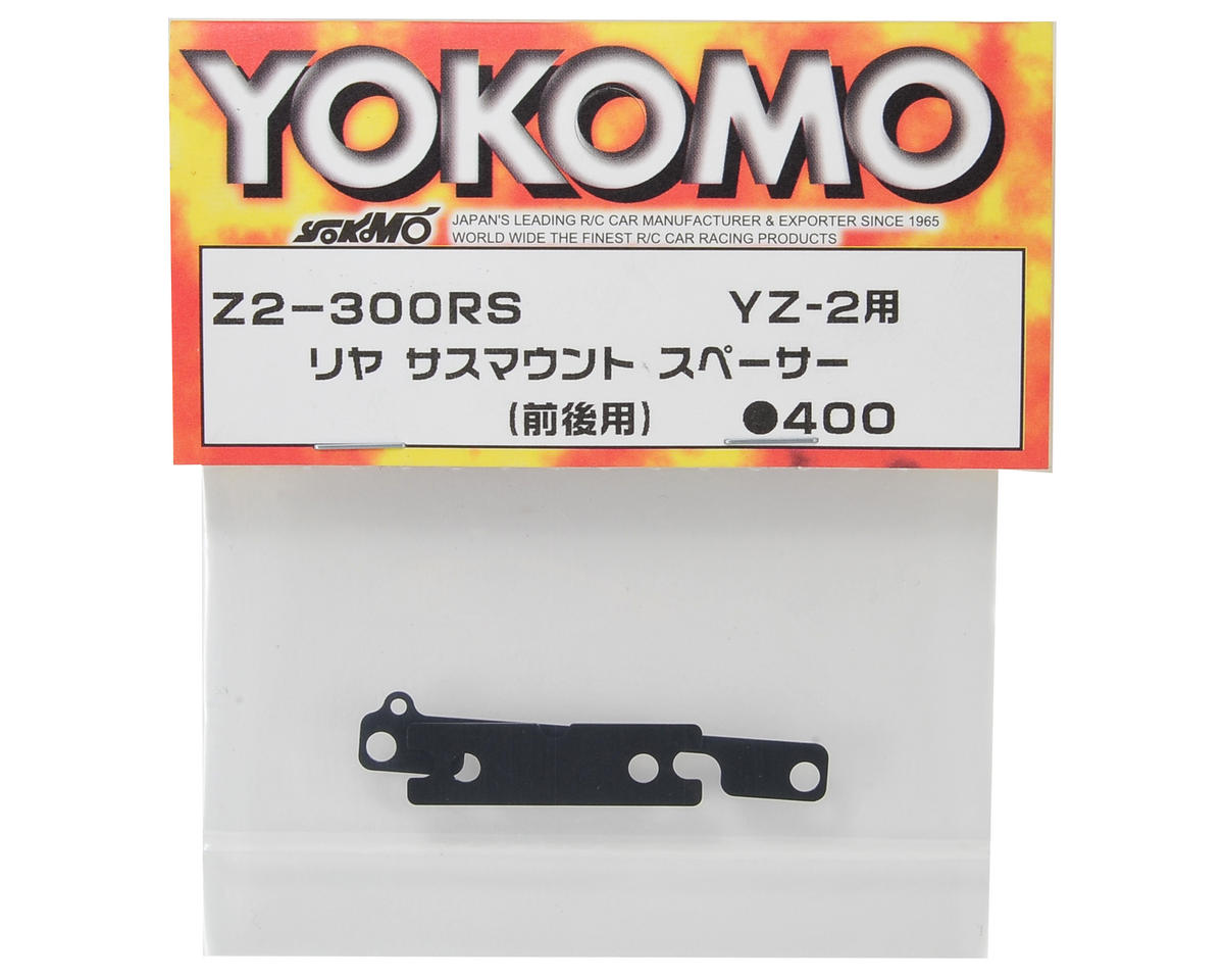 Yokomo Rear Suspension Mount Spacer (F/R)