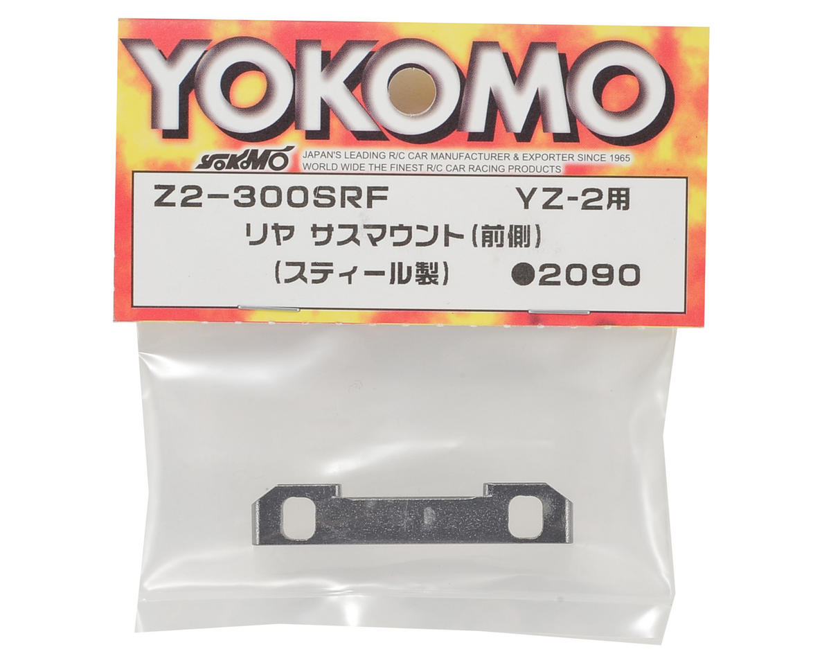 Yokomo Steel Rear-Front Suspension Mount