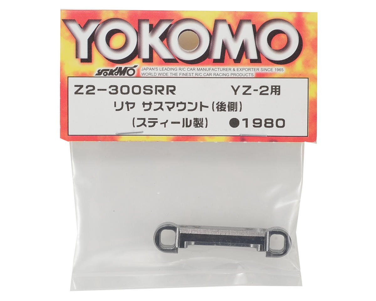 Yokomo Steel Rear-Rear Suspension Mount