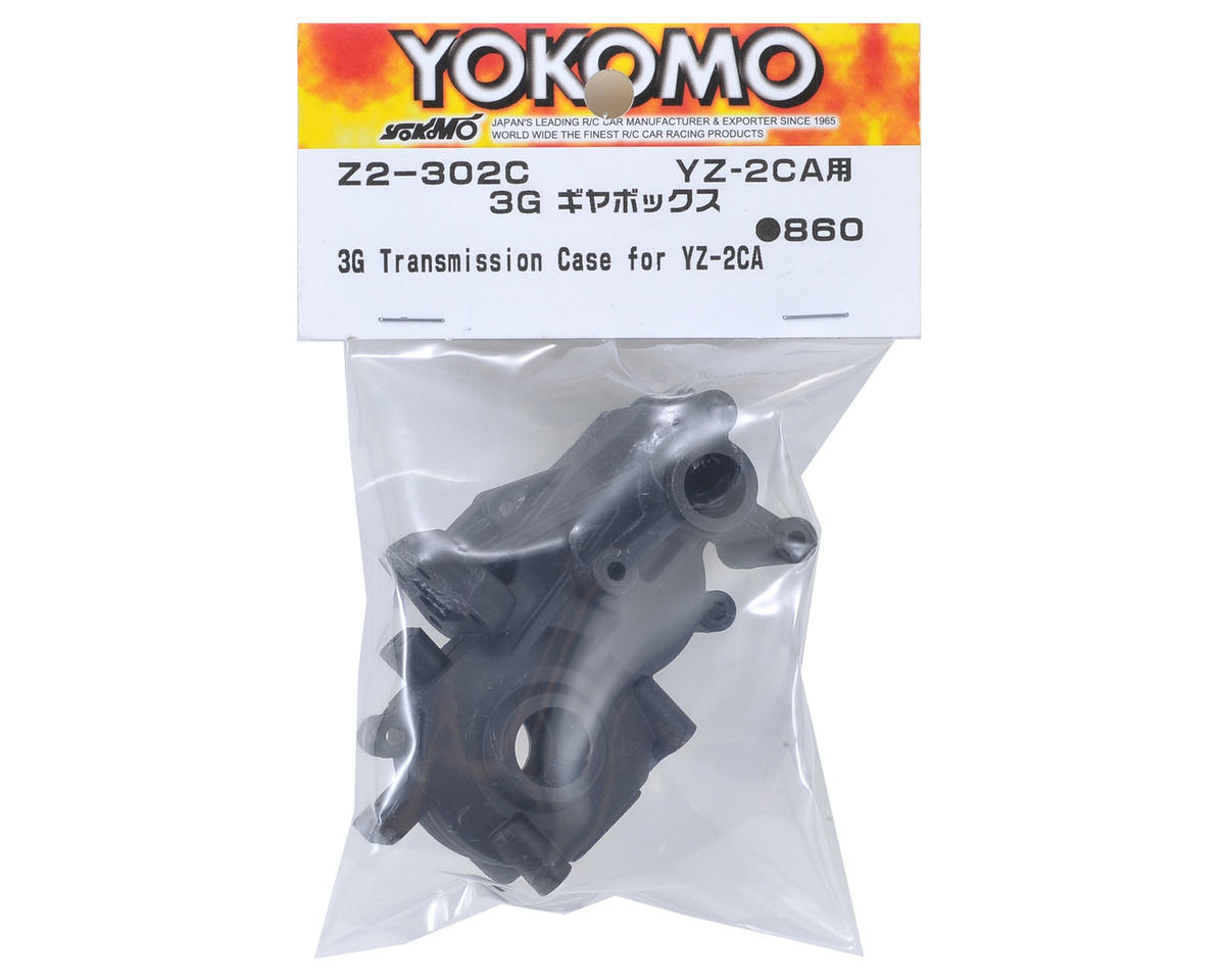 "Yokomo YZ-2 ""Carpet"" 3 Gear Transmission Case"