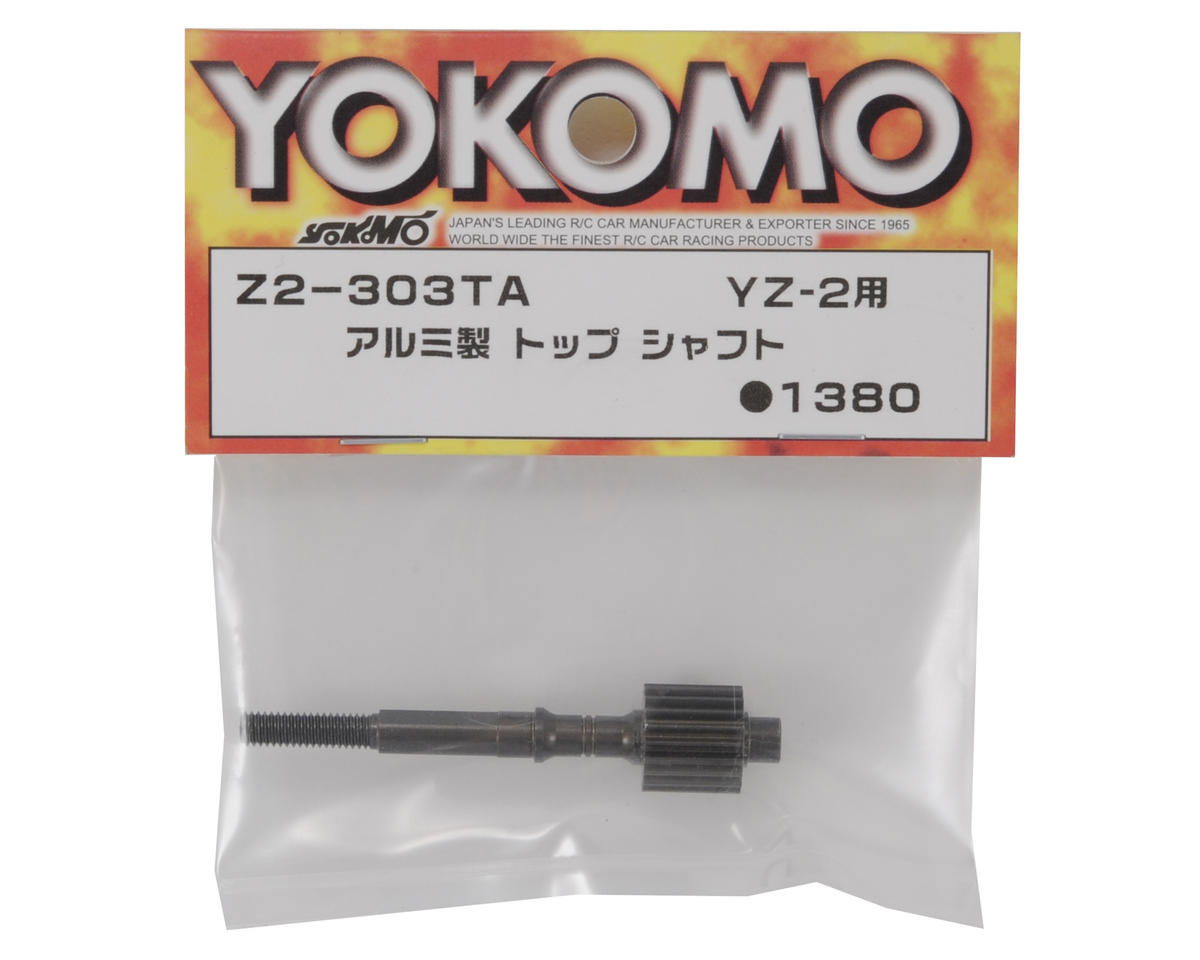 Yokomo Aluminum Top Shaft