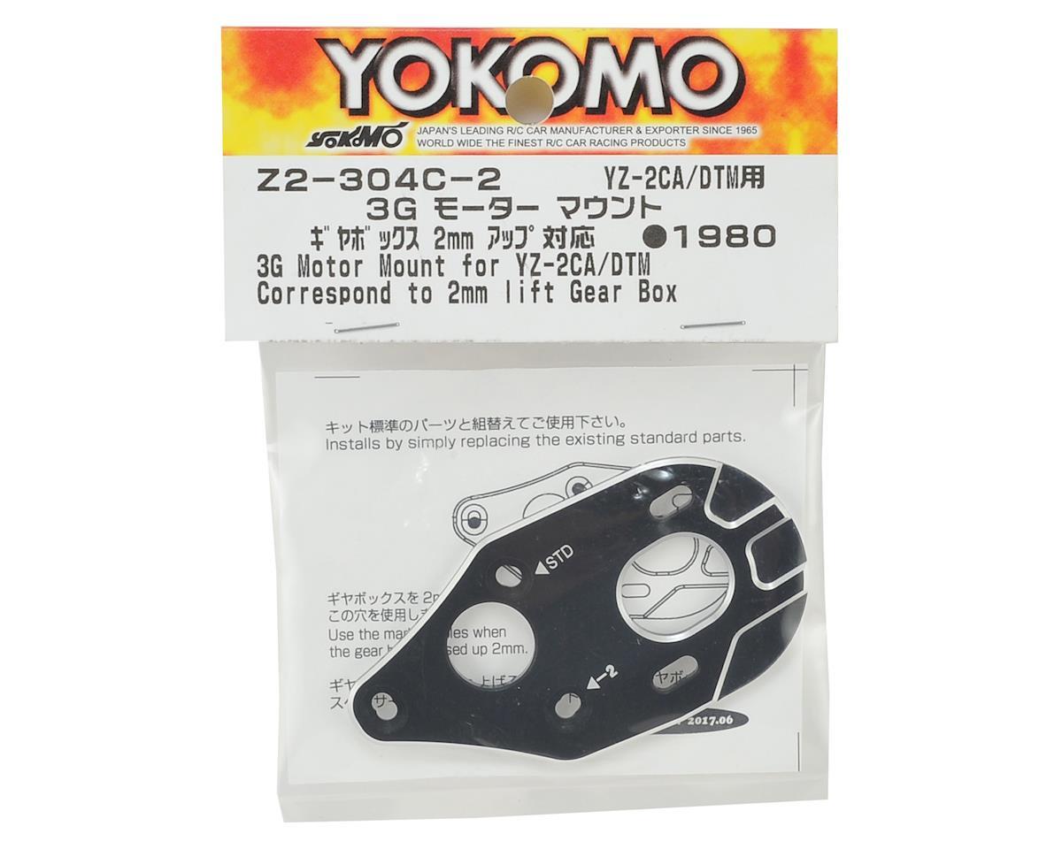 Yokomo Aluminum 3G Motor Mount (for +2mm Gearbox)