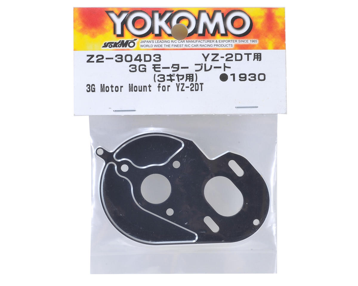 "YZ-2 ""Dirt"" 3 Gear Motor Plate by Yokomo"
