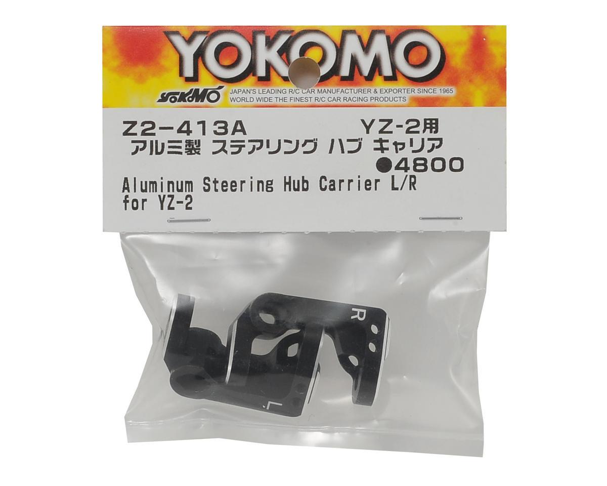 Yokomo Aluminum Front Steering Hub Carrier (Black) (2)