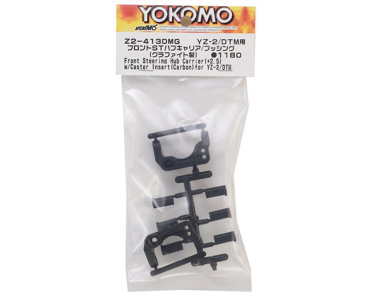 Yokomo Graphite YZ-2 Molded Steering Hub Carrier w/Inserts (2)