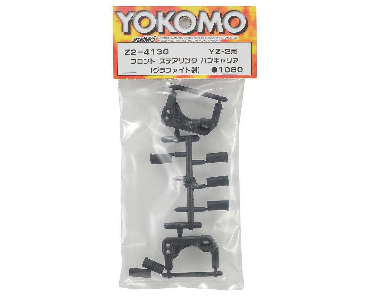 Yokomo Graphite Front Steering Hub Carrier w/Inserts (2)