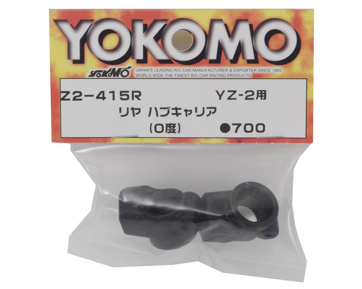 Yokomo Rear Hub Carrier (2) (0°)