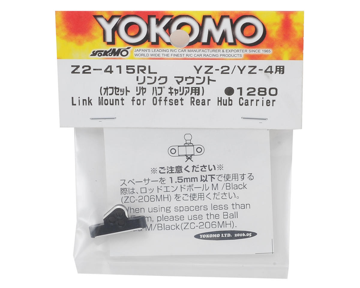 Yokomo Aluminum Link Mount (For Offset Rear Hub Carrier)