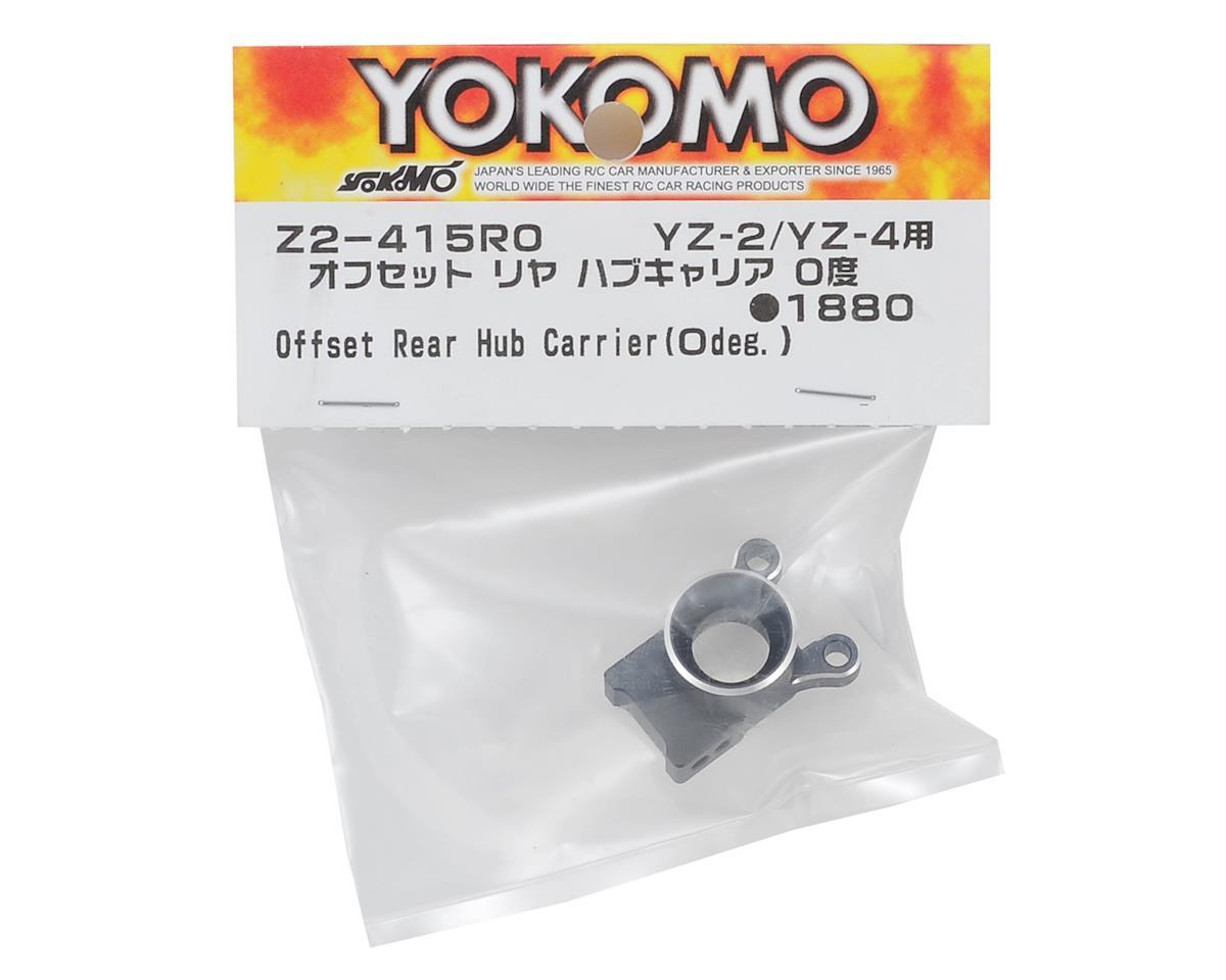 Yokomo Aluminum Offset Rear Hub Carrier (0 Degree)