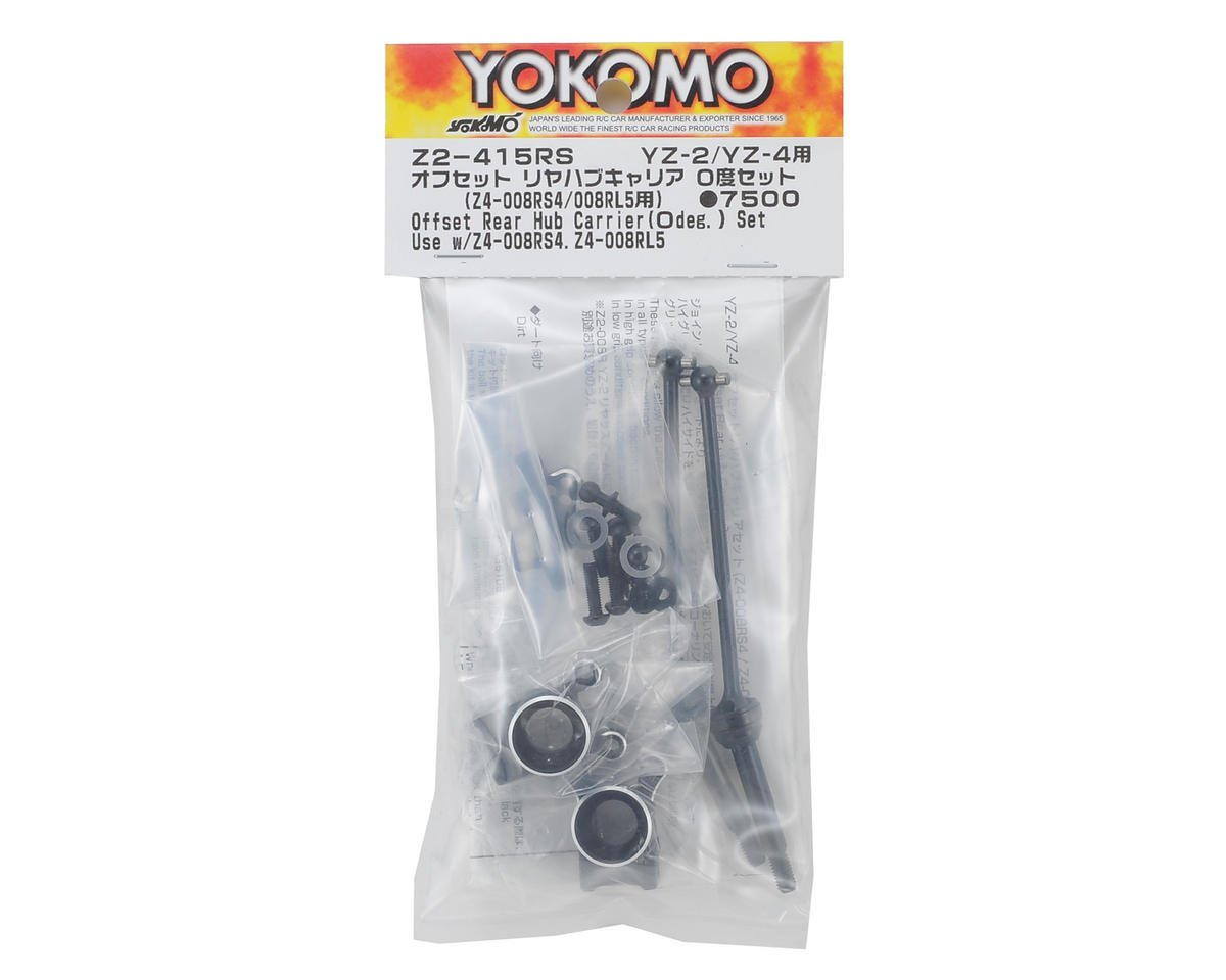 Yokomo Aluminum Offset Rear Hub Carrier Set (0 Degree)