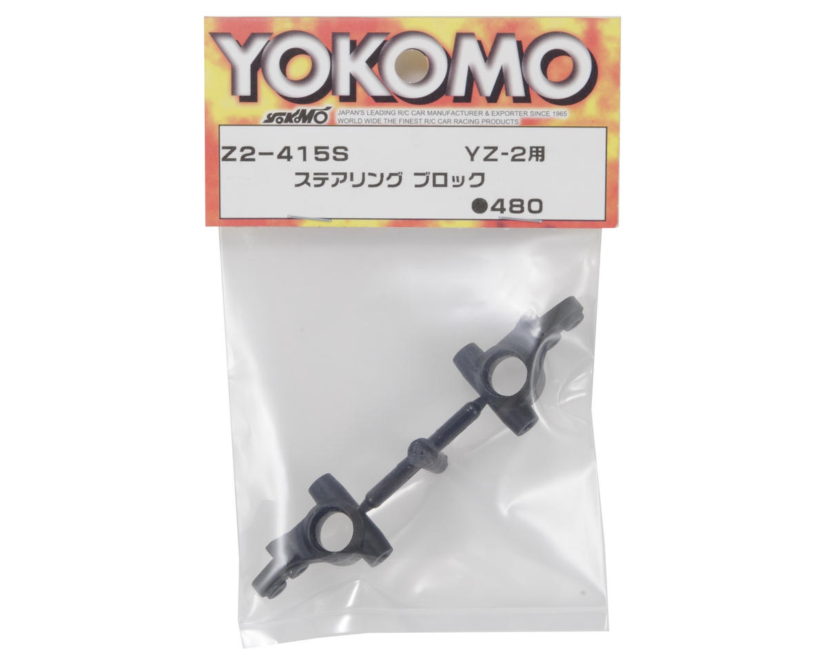 Yokomo Steering Block Set