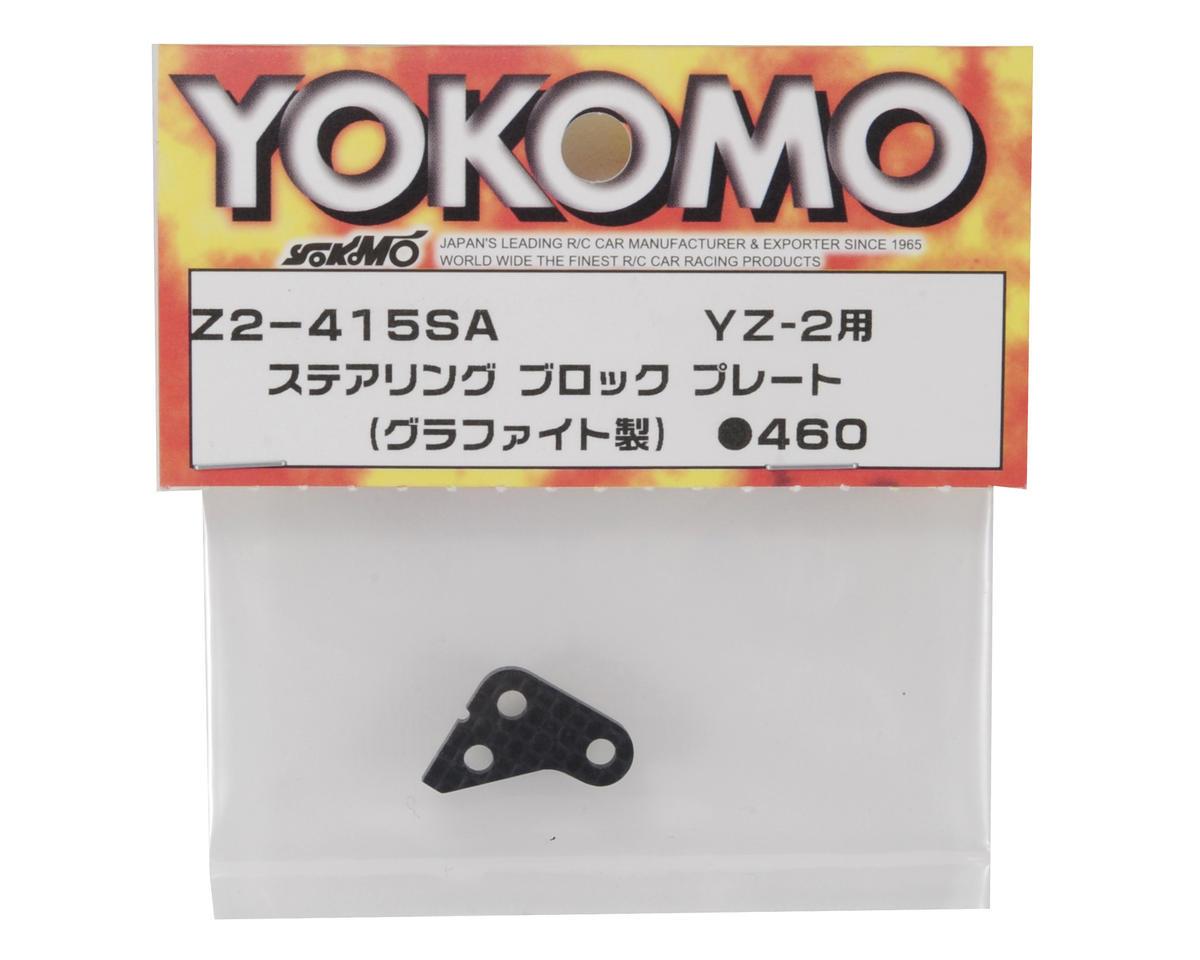 Yokomo Graphite Steering Block Plate
