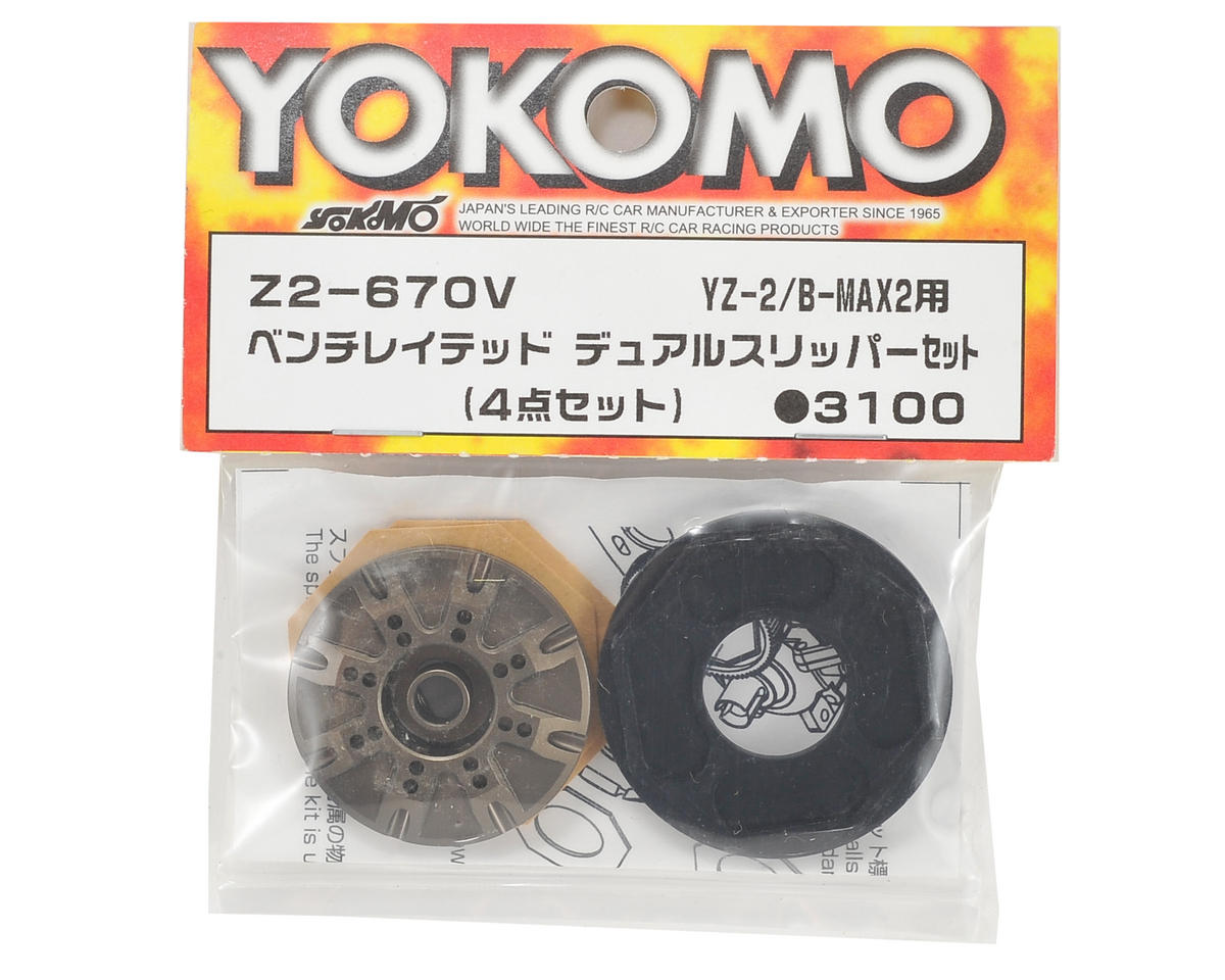 Yokomo Ventilated Dual Slipper Set