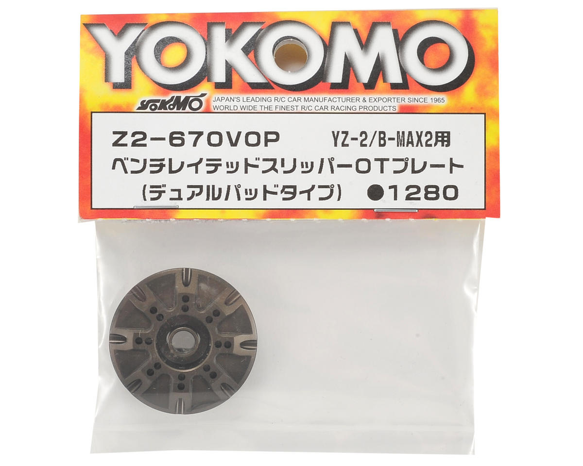 Yokomo Ventilated Dual Slipper Outer Plate