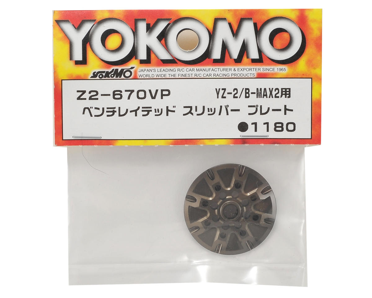 Yokomo Ventilated Outer Slipper Plate