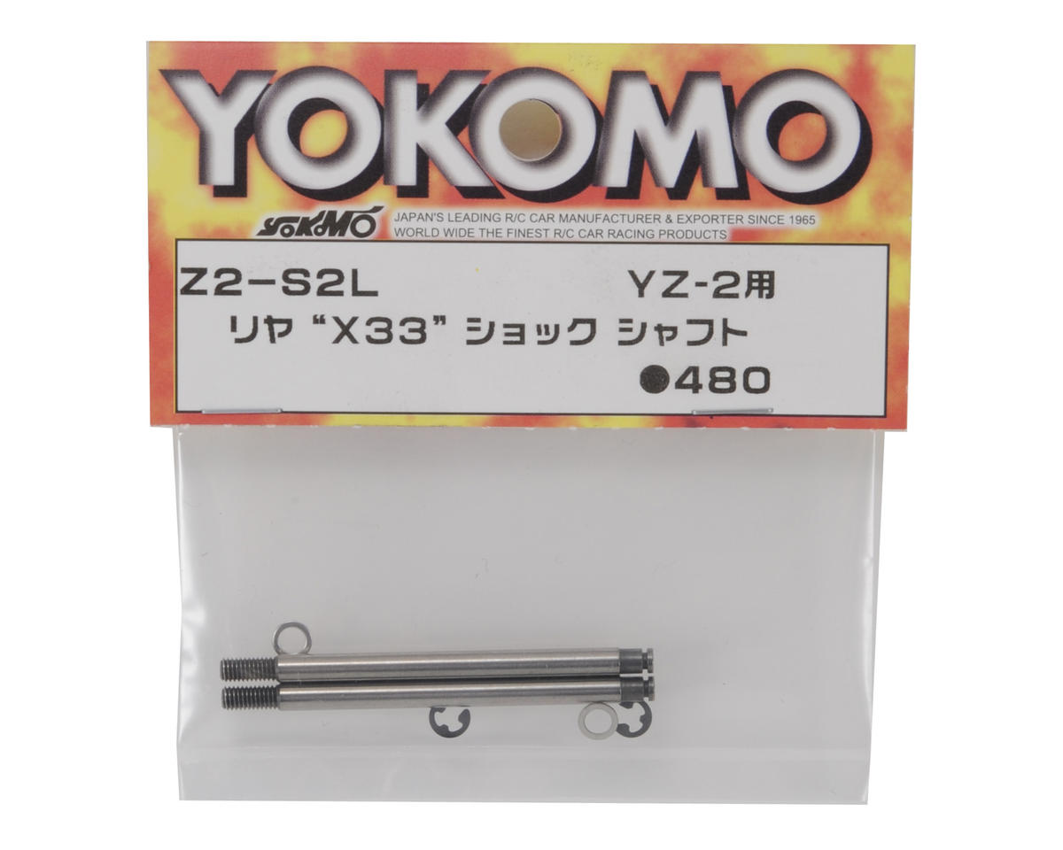 Yokomo Rear X33 Shock Shaft (2)