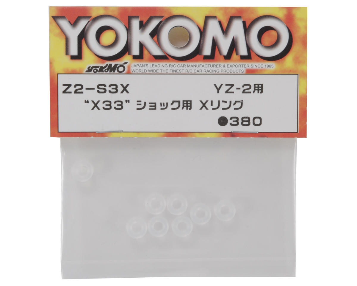 X33 Shock X Ring (8) by Yokomo