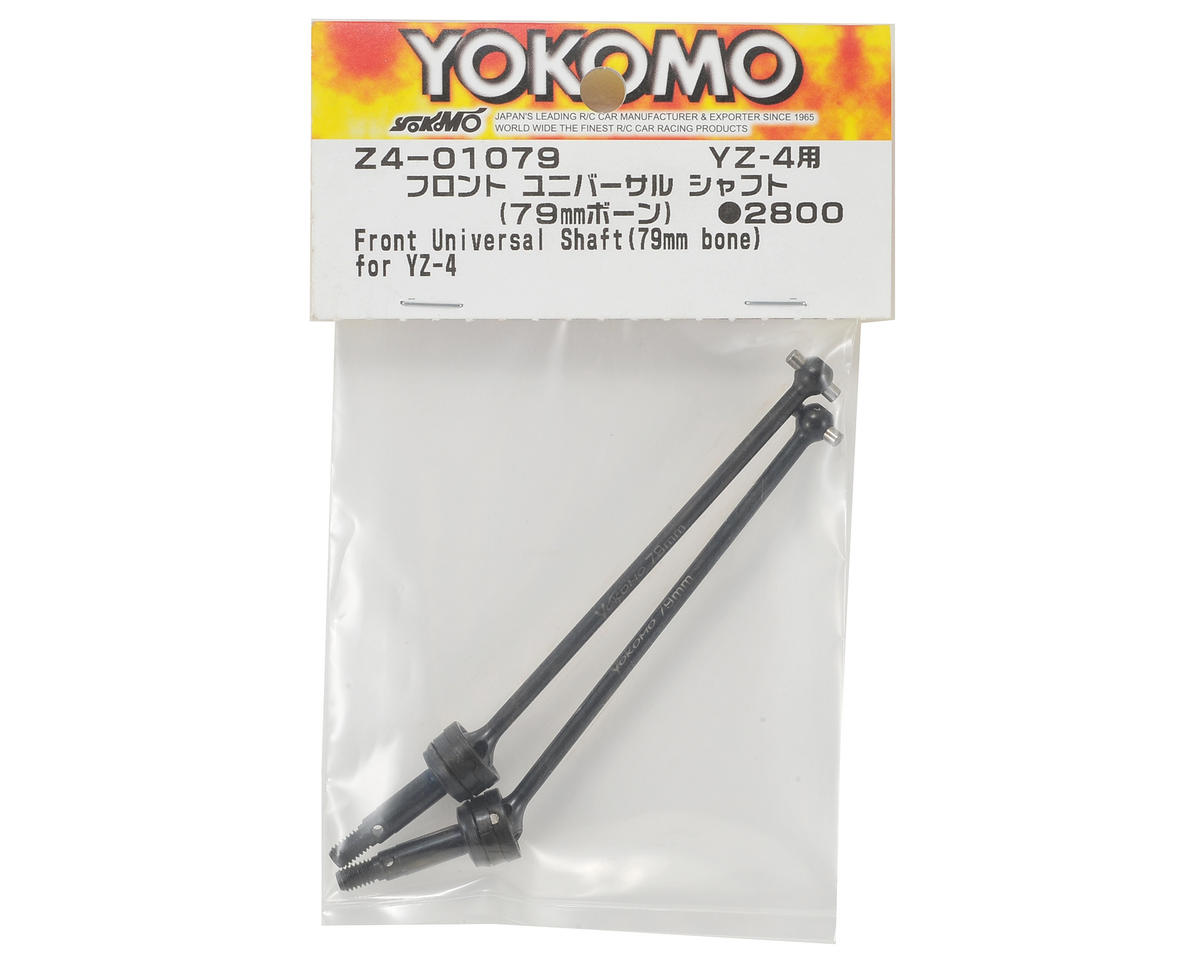 Yokomo 79mm YZ-4 Front Universal Driveshaft Set