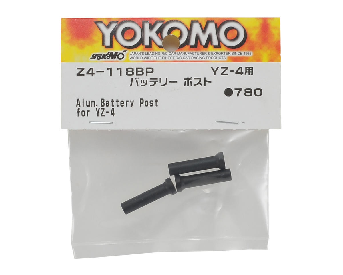 Yokomo YZ-4 Aluminum Battery Post (3)
