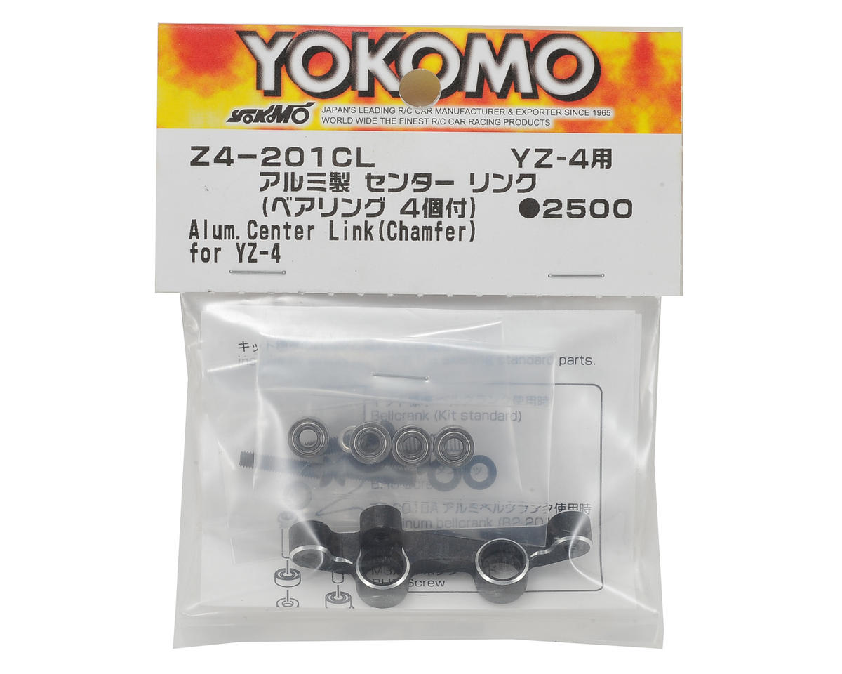 Yokomo YZ-4 Aluminum Chamfered Center Link w/Bearings