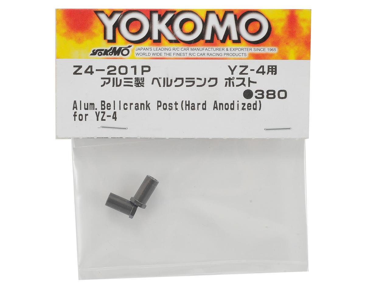 Yokomo YZ-4 Aluminum Hard Anodized Bellcrank Post (2)