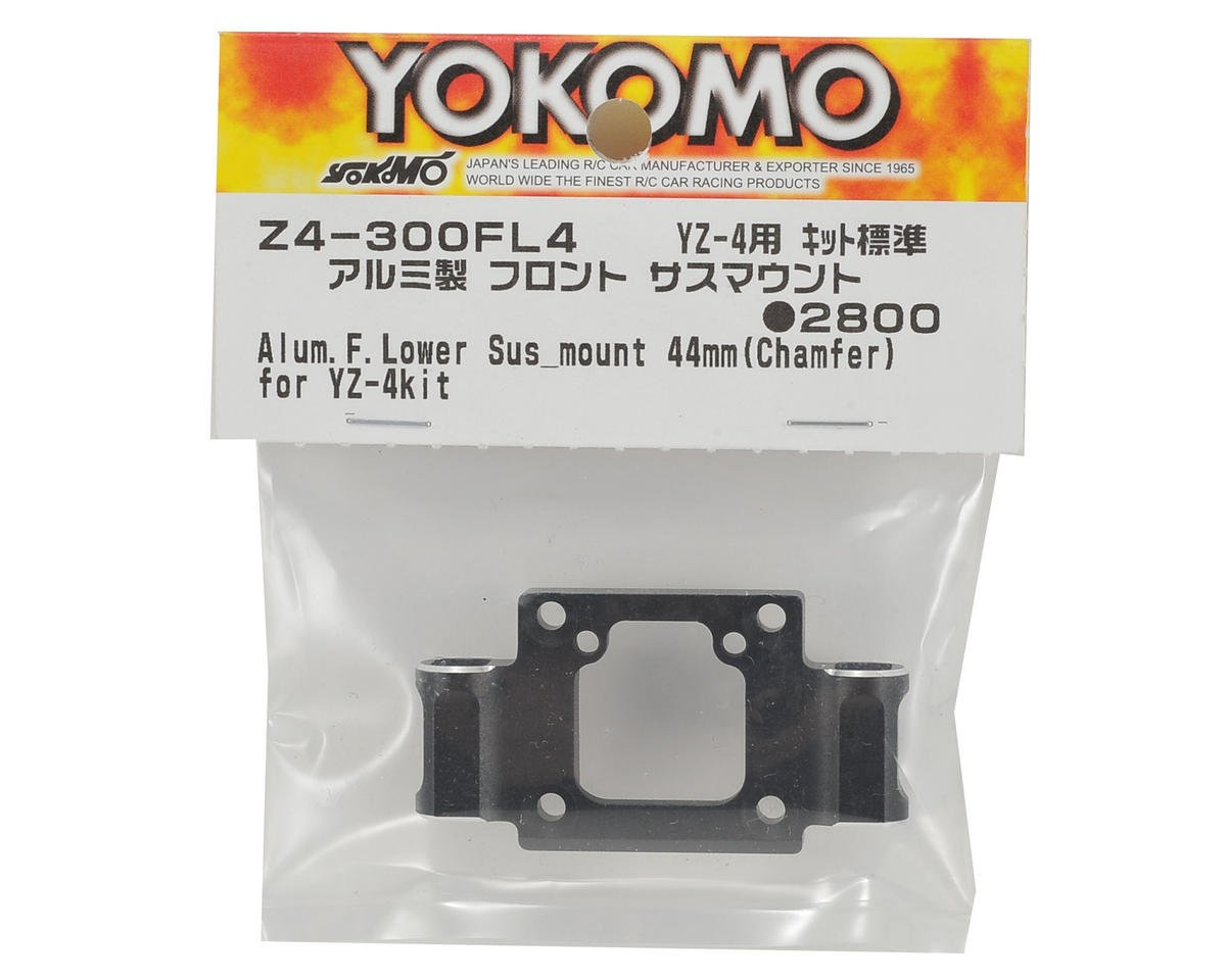 Yokomo YZ-4 44mm Aluminum Chamfered Front Lower Suspension Mount