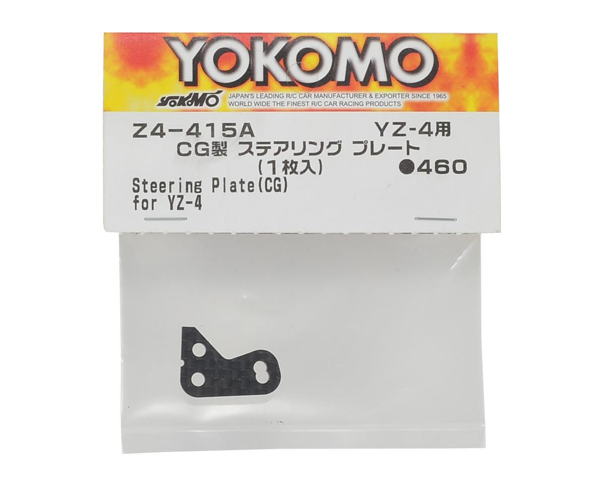 Yokomo 3mm YZ-4 Carbon Fiber Steering Plate