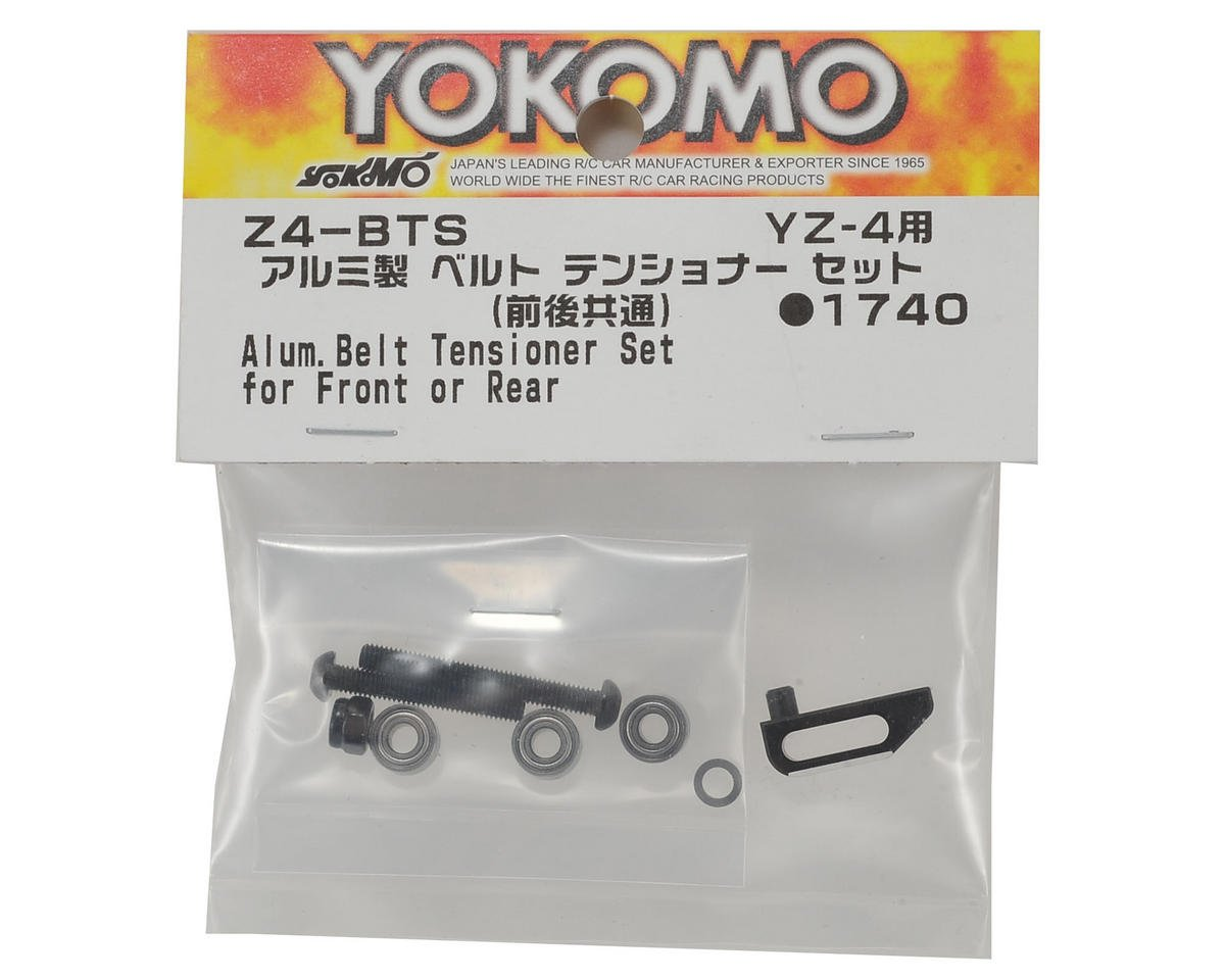 Yokomo YZ-4 Aluminum Belt Tensioner Set