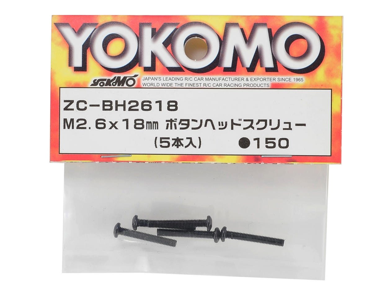Yokomo 2.6x18mm Button Head Screw (5)