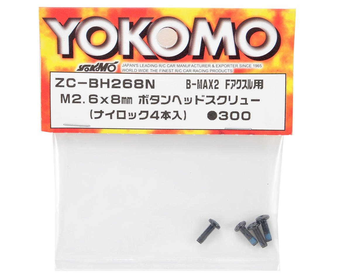 Yokomo 2.6x8mm Button Head Screw (4) (Nylok)