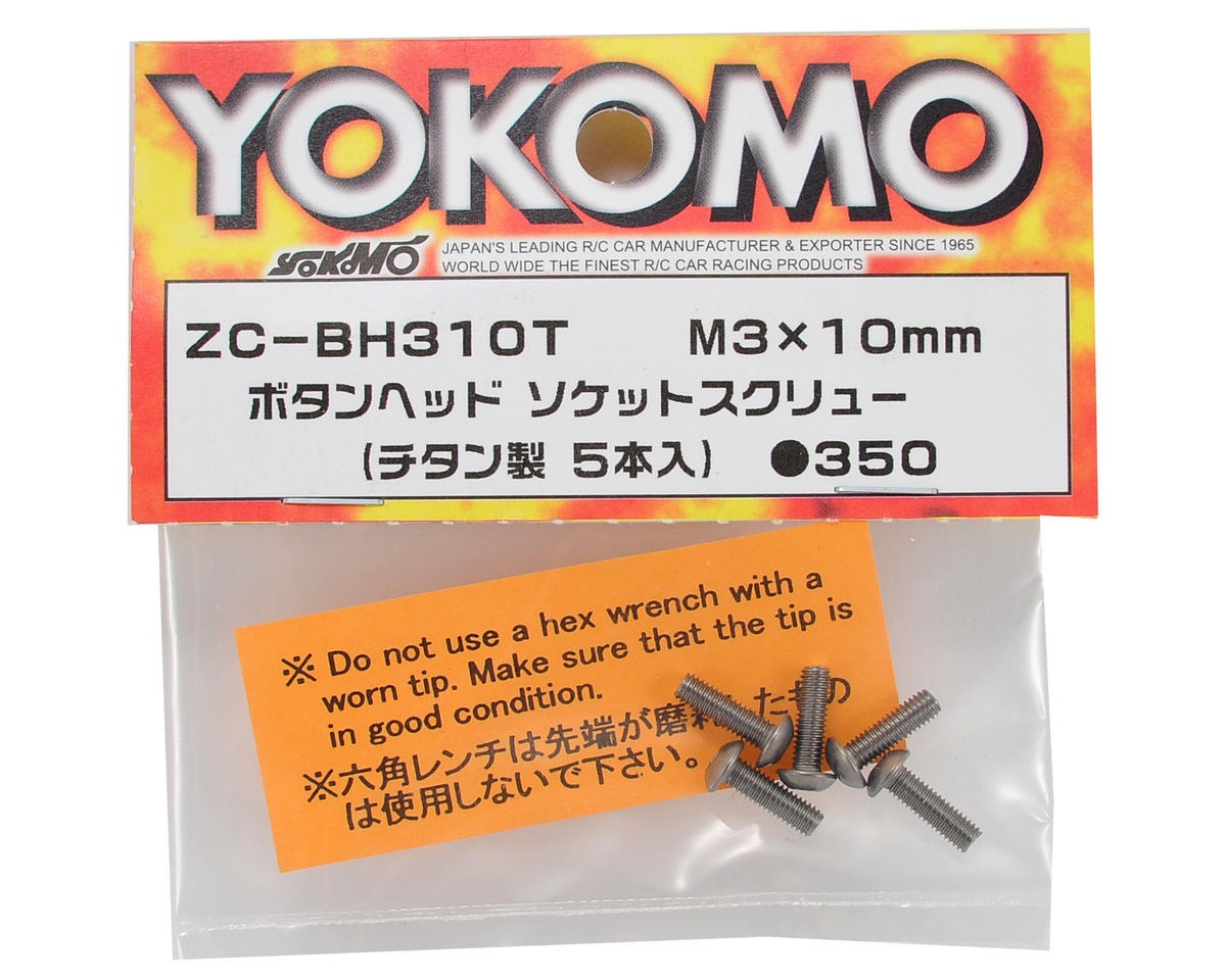 Yokomo 3x10mm Titanium Button Head Screw (5)
