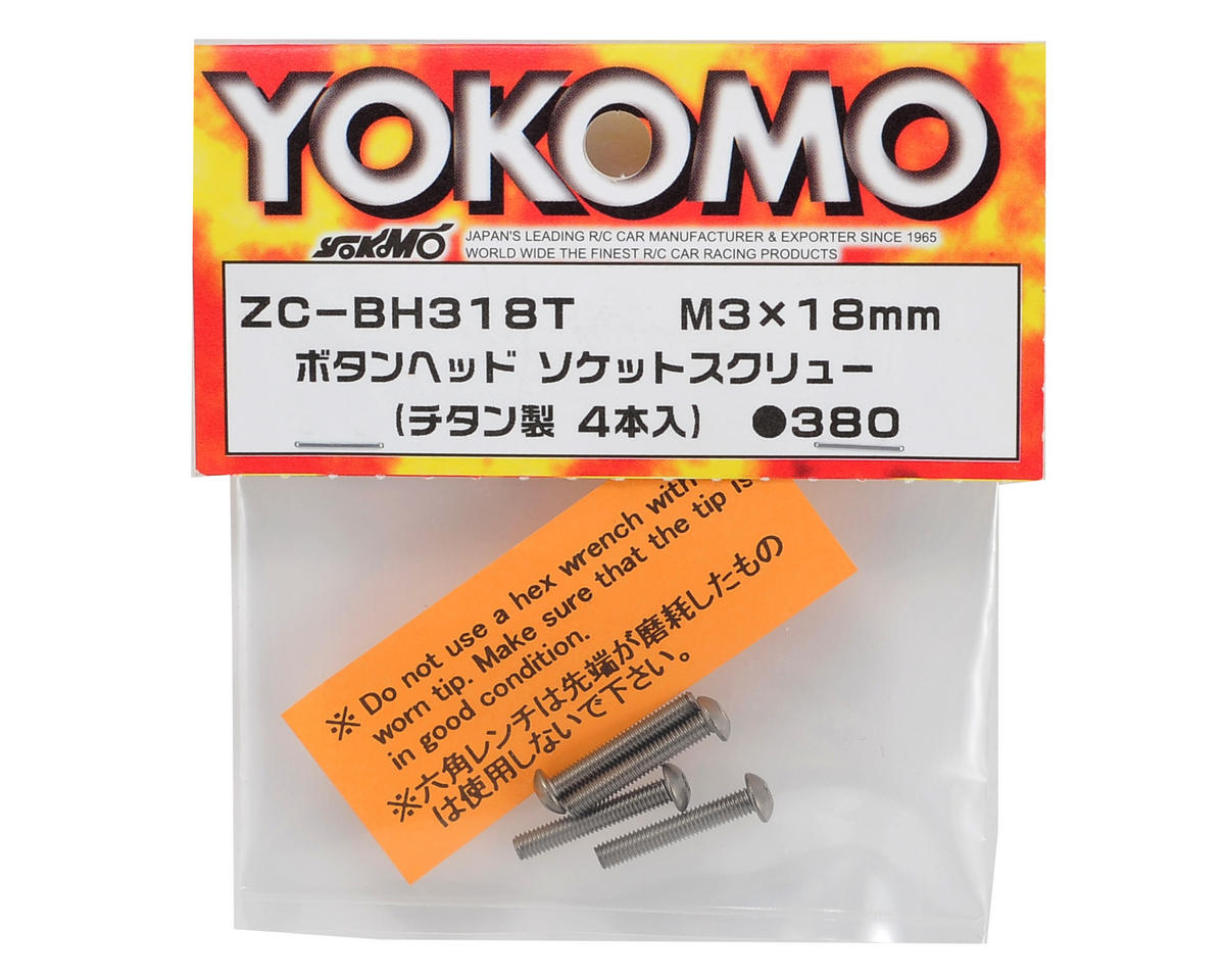 Yokomo 3x18mm Titanium Button Head Screw (4)