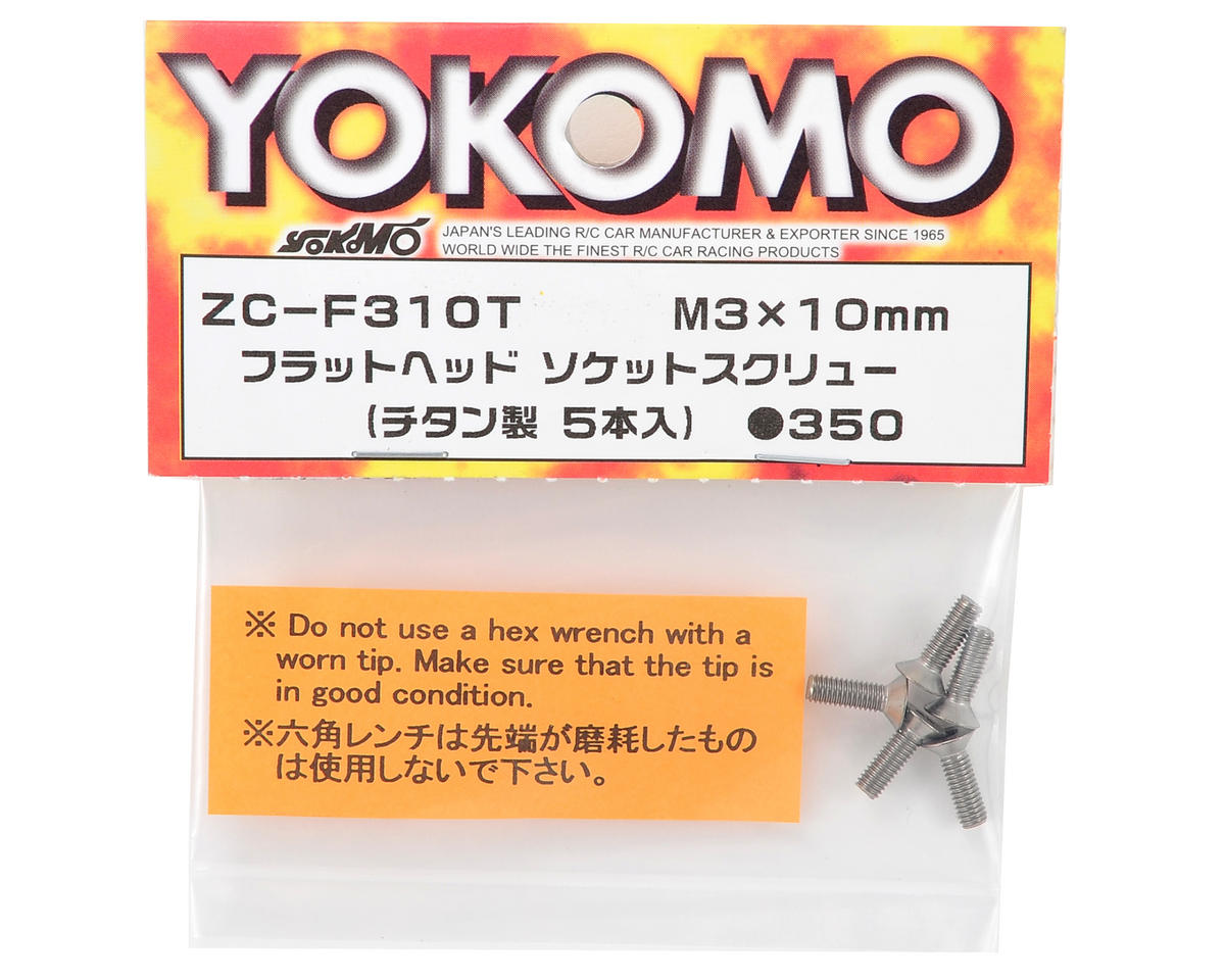 Yokomo 3x10mm Titanium Flat Head Screw (5)