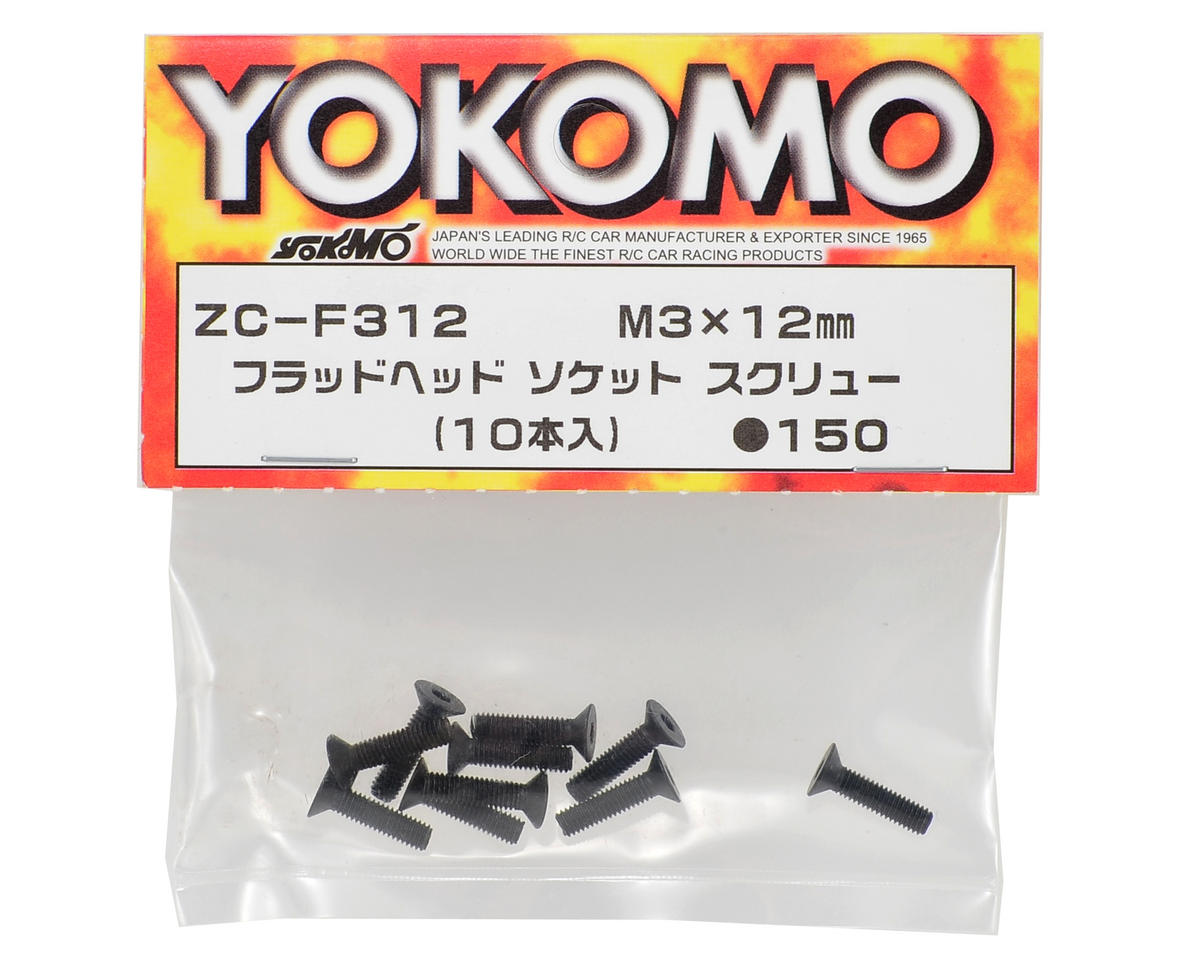 Yokomo 3x12mm Flat Head Screw (10)