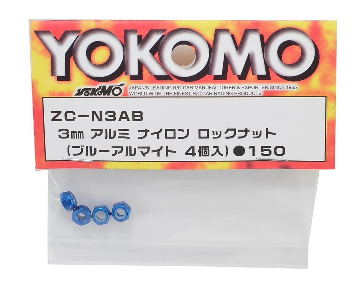 Yokomo 3mm Aluminum Thin Locknut (Blue) (4)
