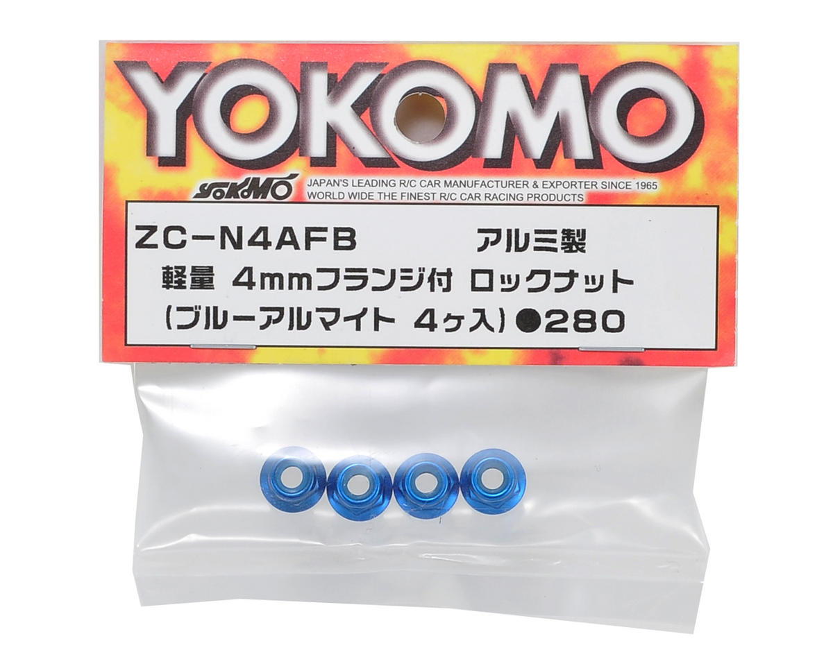 4mm Aluminum Flange Locknut (Blue) (4) by Yokomo