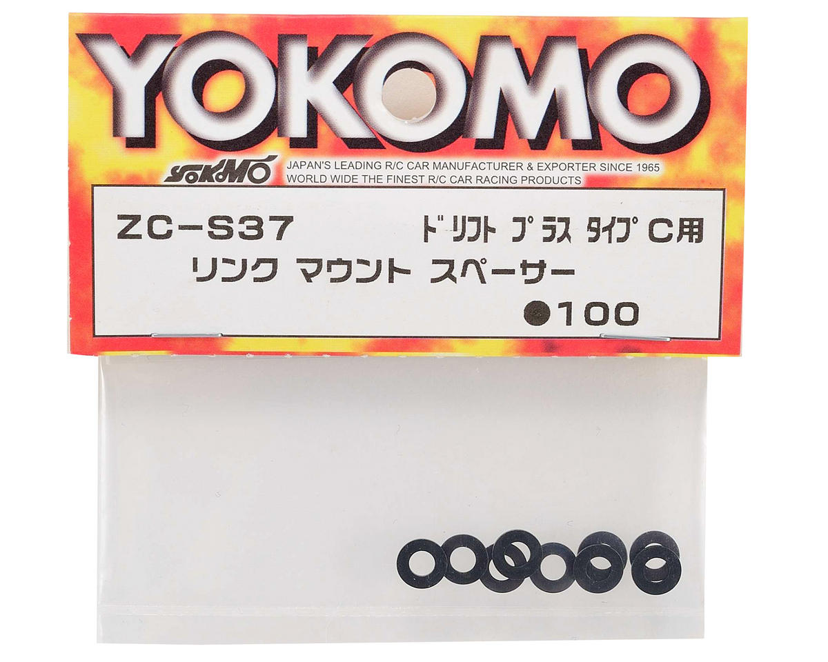 Yokomo 3x7x0.5mm Steel Washer (10)
