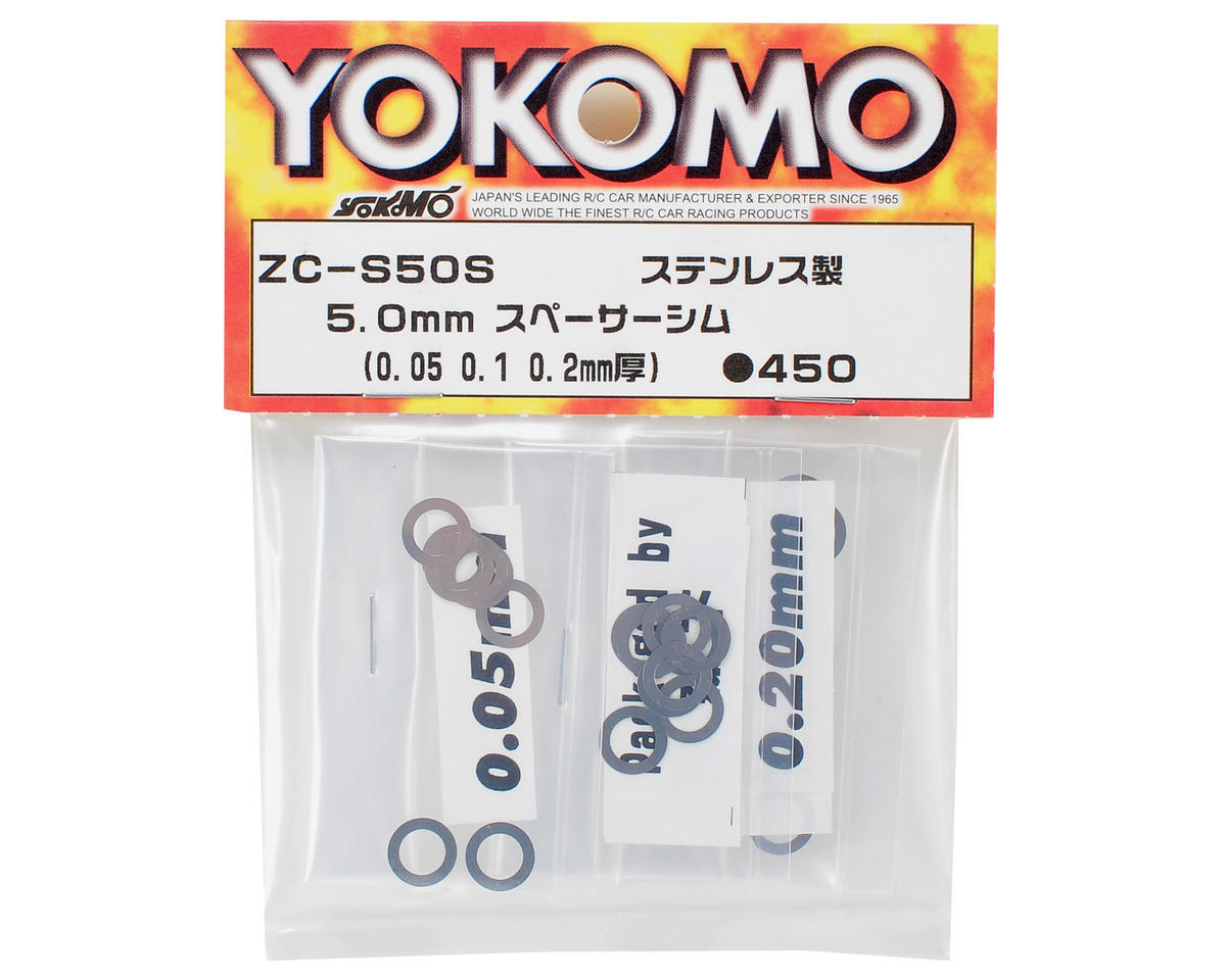 5x8mm Spacer Shim Set (0.05, 0.1 & 0.2mm) by Yokomo