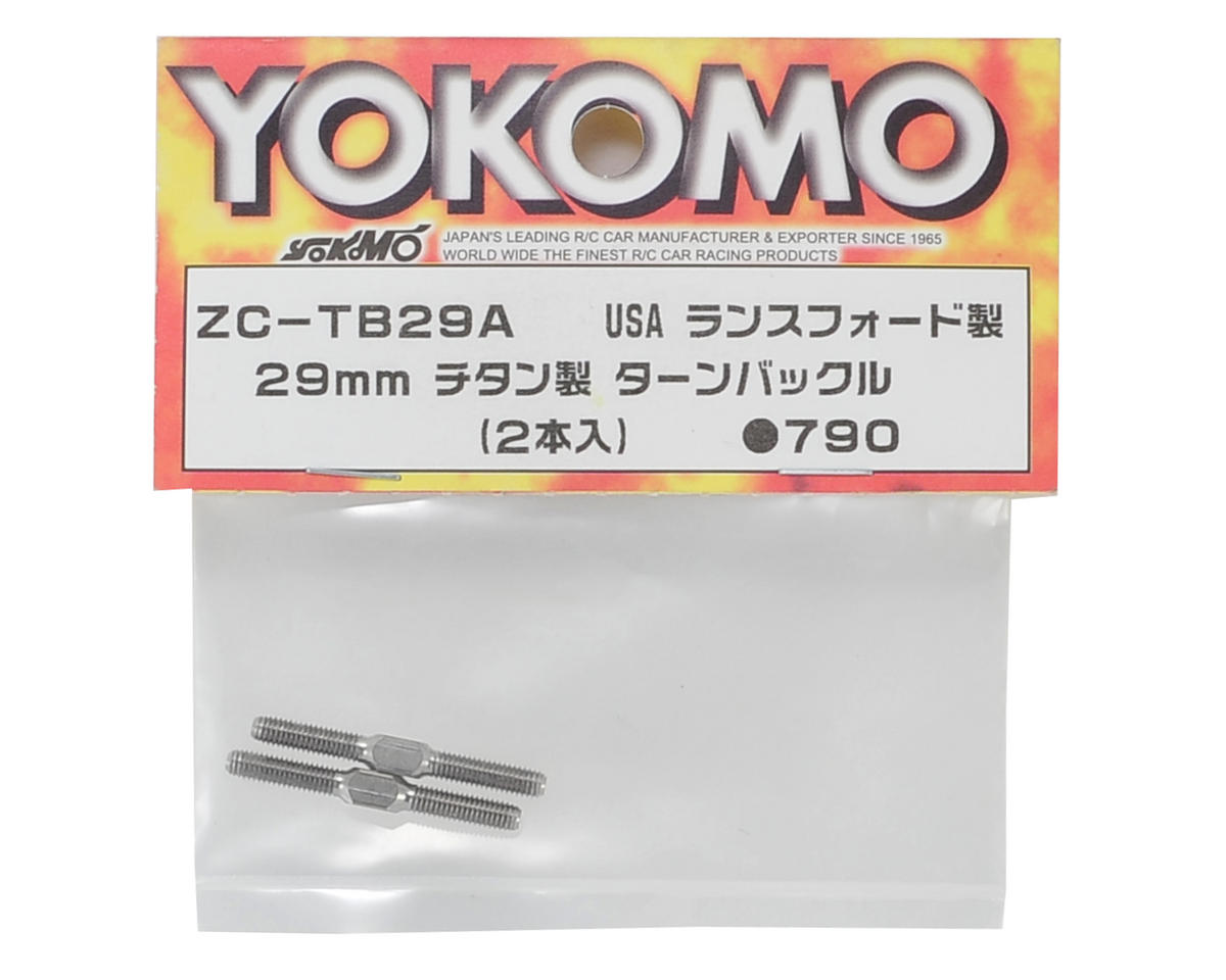 Yokomo 29mm Titanium Turnbuckle (2)